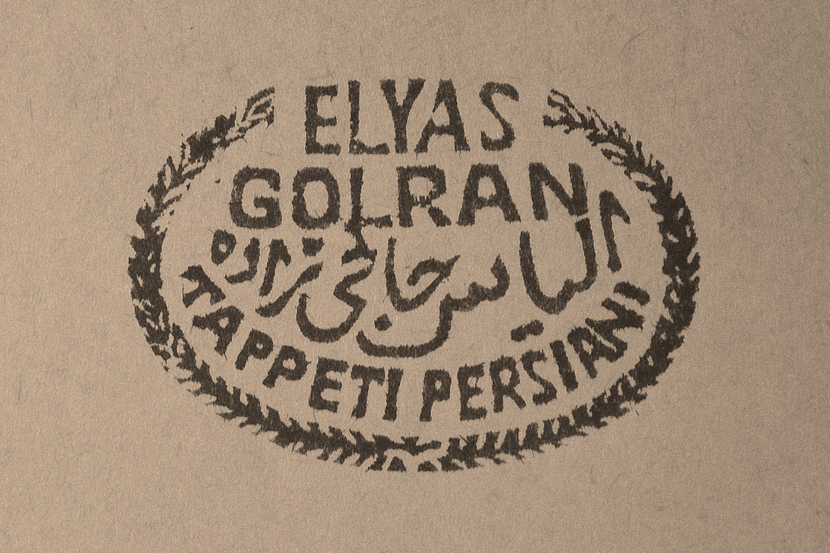 Elyas Golran