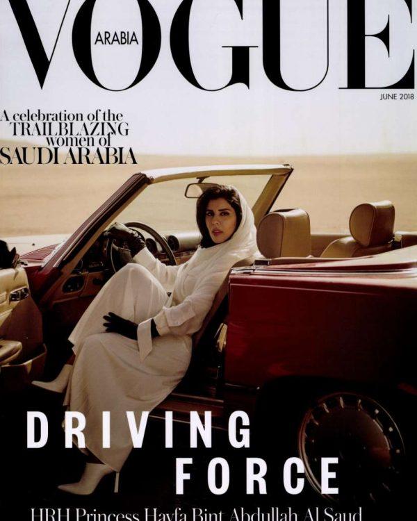 VOGUE ARABIA UAE