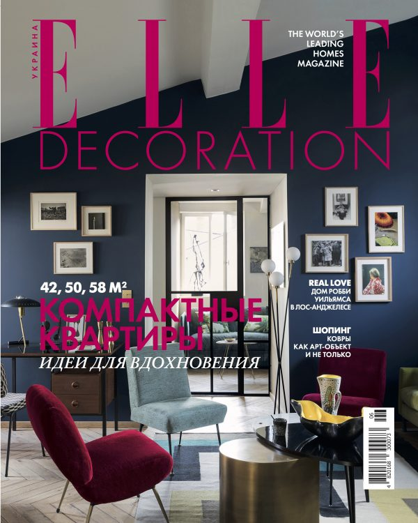ELLE DECORATION UKRAINE