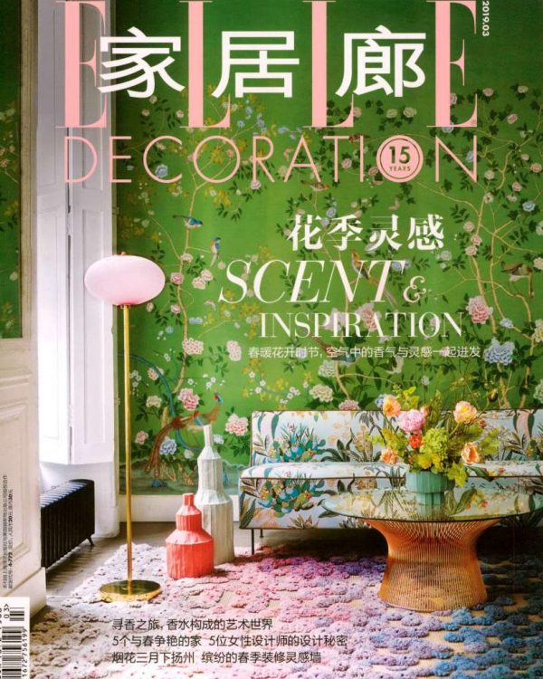 ELLE DECORATION CHINA