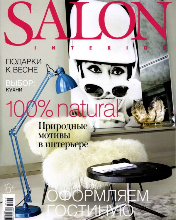 SALON INTERIOR RUSSIA