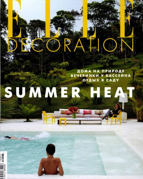 ELLE DECORATION RUSSIA